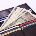 20代男性へプレゼント!メンズ財布おすすめブランド&選び方解説