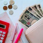 20代女性へのプレゼントには財布を選ぼう!選び方のコツ&人気ブランド8選