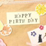 【予算5,000円以内】男性上司に誕生日プレゼントを贈ろう!センスの良いプレゼント7選&選び方のコツ