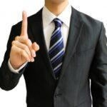 結婚記念日のプレゼントには高品質のネクタイがおすすめ!旦那さんが喜ぶネクタイの選び方&人気ネクタイ7選